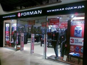 Forman | Магазин мужской одежды