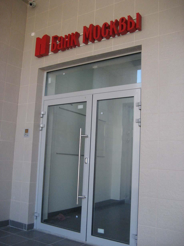 bank_moskvi_1