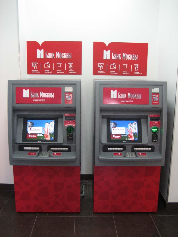 bank_moskvi_2