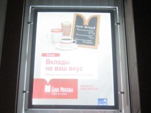 bank_moskvi_6