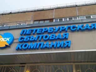 ПСК_т